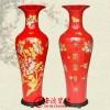 厂家花瓶 陶瓷花瓶厂家