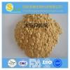 大豆异黄酮粉 40%大豆异黄酮原料