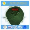食品级螺旋藻粉 天然螺旋藻粉 钝顶螺旋藻