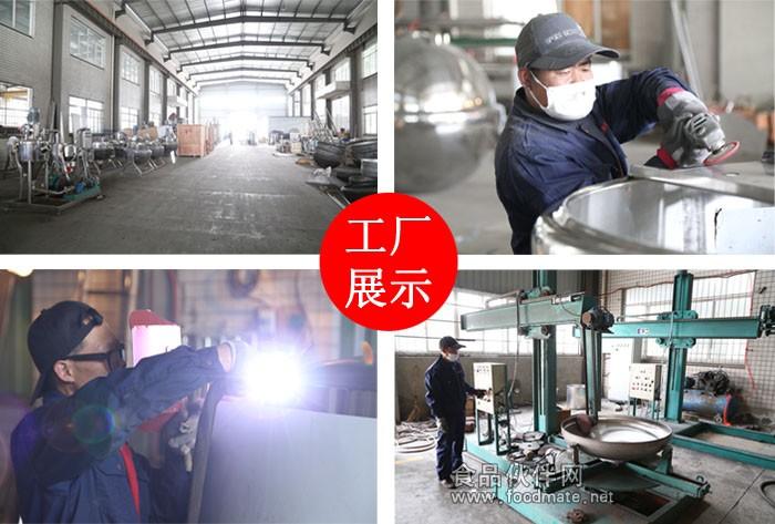 惠合工厂展示