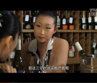 《葡萄酒鉴赏家》第三季第十三集:美国俄勒冈州葡萄酒-巍峨酒庄 (34播放)