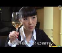 《葡萄酒鉴赏家》第三季第十二集:加州葡萄酒-十二风韵酒庄 (13播放)