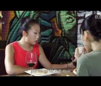 《葡萄酒鉴赏家》第三季第十集:加州葡萄酒-小屋酒庄 (12播放)