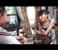 《葡萄酒鉴赏家》第三季第八集: 美国加州葡萄酒2 (7播放)