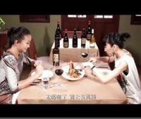 《葡萄酒鉴赏家》第三季第七集:加州葡萄酒 (9播放)