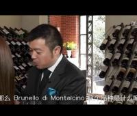 《葡萄酒鉴赏家》第二季第九集:意大利托斯卡纳 (6播放)