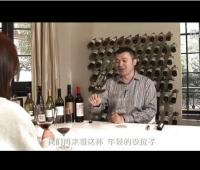 《葡萄酒鉴赏家》第二季第八集:品味澳洲 (7播放)