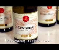 《葡萄酒鉴赏家》第二季第七集:罗纳河谷葡萄酒 (4播放)