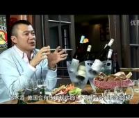 《葡萄酒鉴赏家》第二季第六集:德国雷司令 (11播放)