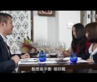 《葡萄酒鉴赏家》第二季第二集:西班牙美食与美酒(A) (12播放)