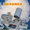 �L春谷物容重器,吉林�Yu玉米�y水�x