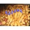 洗番薯机,红薯片红薯条加工设备