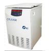 CFL535V低速大容量离心机