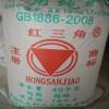 批发食品级红三角牌碳酸氢钠40公斤原装
