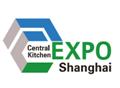2016第11届中国食品包装与加工设备展览会