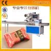 厂家食品包装机械  枕式双变频包装机