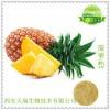 菠萝粉菠萝冻干粉25kg起订发货