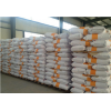 壳聚糖 壳聚糖生产厂家