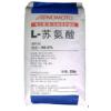 L-苏氨酸 L-苏氨酸的用途