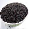 黑麦检测项目,黑麦农药残留检测机构报告