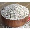 荞麦重金属检测项目,荞麦农残检测报告