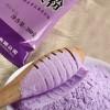 紫薯自发粉 面点 批发 DIY
