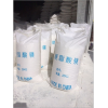 硬脂酸镁、硬脂酸镁生产厂家、硬脂酸镁价格