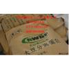 大豆分离蛋白、大豆分离蛋白生产厂家