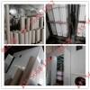 纸管烘干房、纸筒烘干房