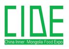 第十二届内蒙古食品博览会
