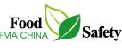 2016上海国际食品安全检测技术及实验室装备展