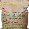 批发食品级甜味剂低聚异麦芽糖