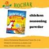 汤块 鸡味  调味块 出口非洲