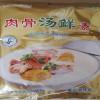 面汤 米线汤 火锅麻辣烫 专用肉骨汤鲜素
