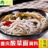 重庆渝珍老坛酸菜面调料酸菜肉丝面条