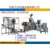 预糊化淀粉生产设备