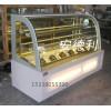 弧形蛋糕柜 蛋糕保鲜柜 展示柜