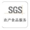 SGS提供食品三聚氰胺检测服务