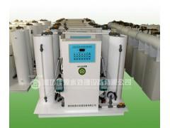 二氧化氯发生器zui优zui低价格