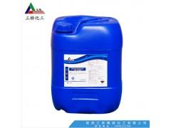 低温碱性清洗剂