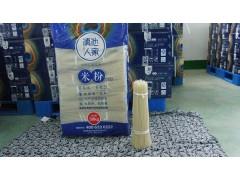 米线店专用米线及调料批发,20年专业生产米线产品质量优越