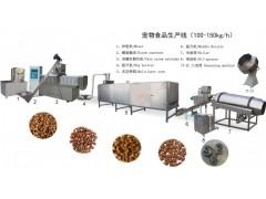 宠物饲料食品生产线