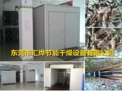 中药材烘干箱 供应220v家用小型烘干箱和380v大型烘干箱