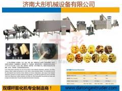 膨化夹心食品生产设备