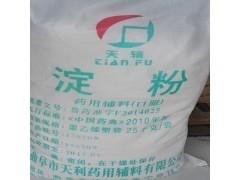 增稠剂医药级药用淀粉
