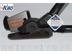 刀片 钢带剪刀专用切刀 铁皮剪刀专用刀头
