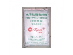 水溶性膳食纤维生产厂家