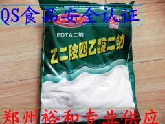 乙二胺四乙酸二钠生产厂家