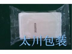 香皂包装机  香皂包装设备 日用品包装