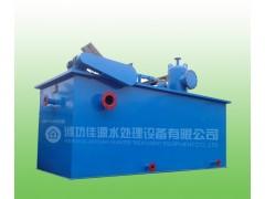 涡凹式气浮机涡凹气浮一体机厂家供应价格